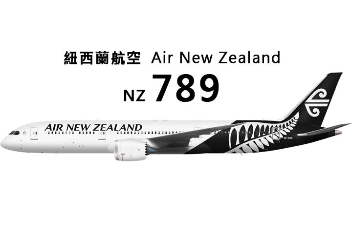 nz-789