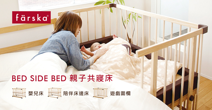 taiwan-farska-bed-side-bed