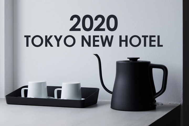 2020-tokyo-new-hotel-booking