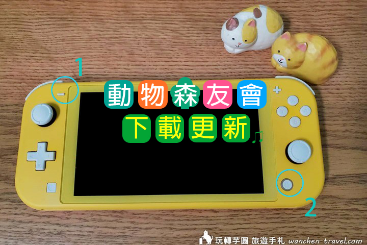 animal-crossing-button