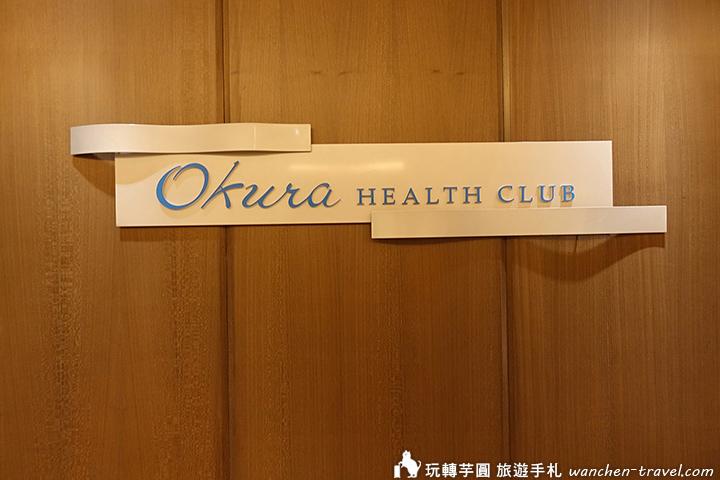 okura-taipei-facility