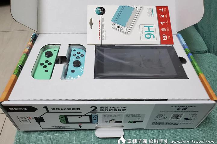 switch-(02)