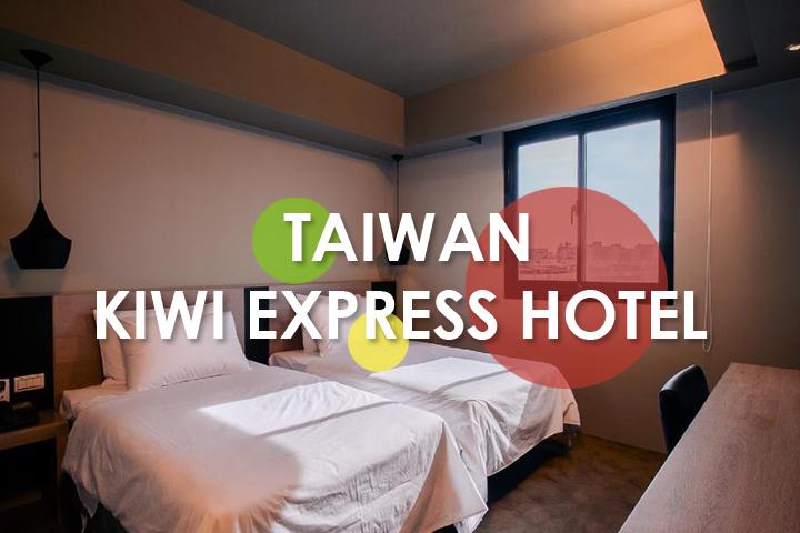 kiwi-express-hotel