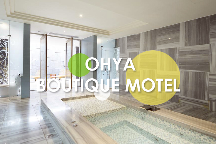 ohya-boutique-motel