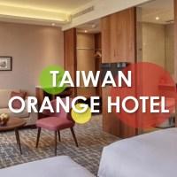 Orange Hotel 桔子商旅 福泰飯店相關品牌旅館