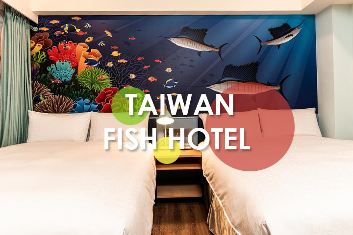 taiwan-fish-hotel