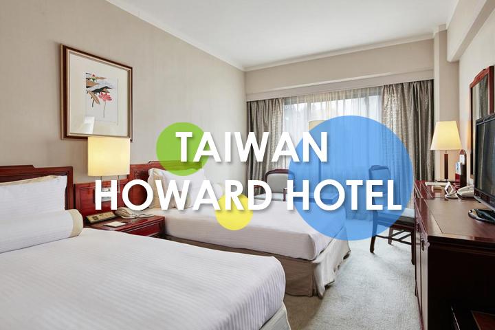 taiwan-howard-hotel