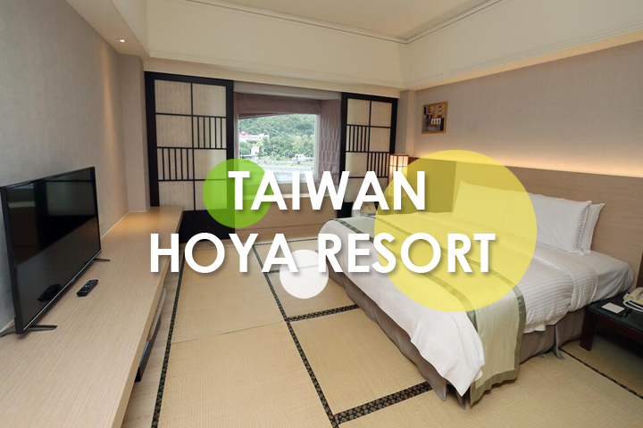 taiwan-hoya-resort