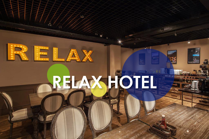 taiwan-relax-hotel
