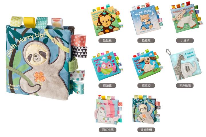 03-baby-cloth-book-marymeyer