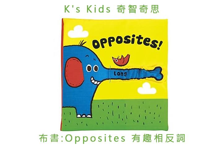 06-baby-cloth-book-Ks-Kids