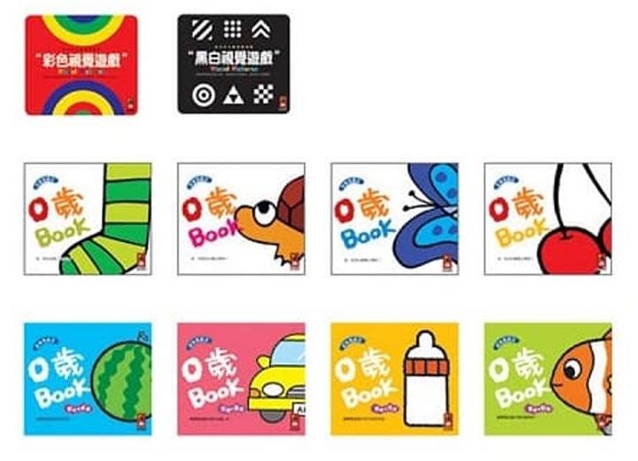 09-kids-books-fongcha