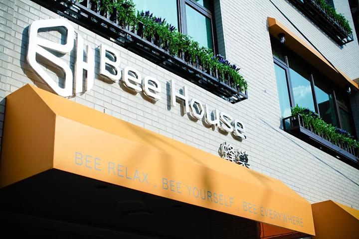 蜂巢旅店-台北車站館