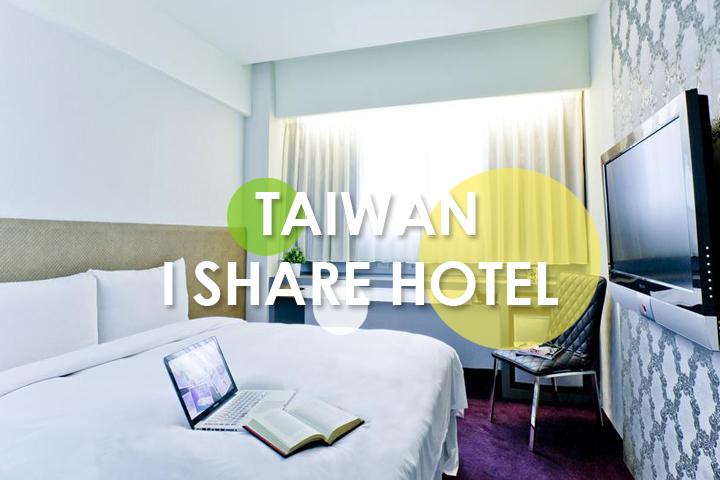 taiwan-i-share-hotel