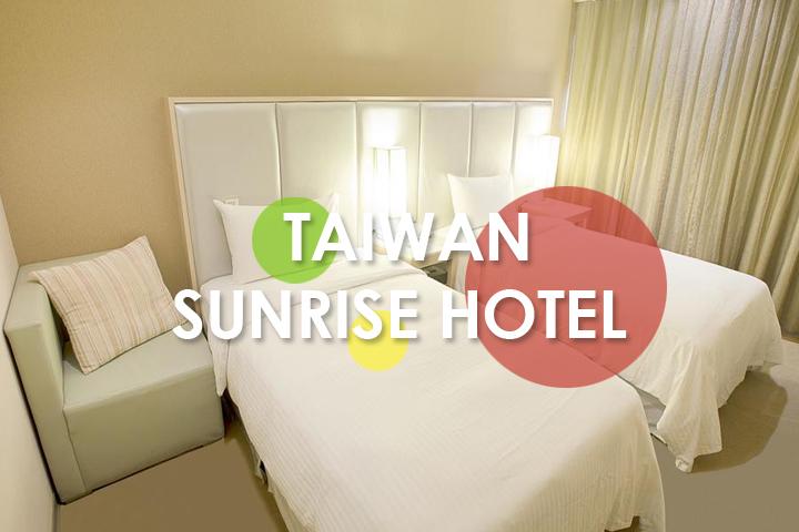 taiwan-sunrise-business-hotel