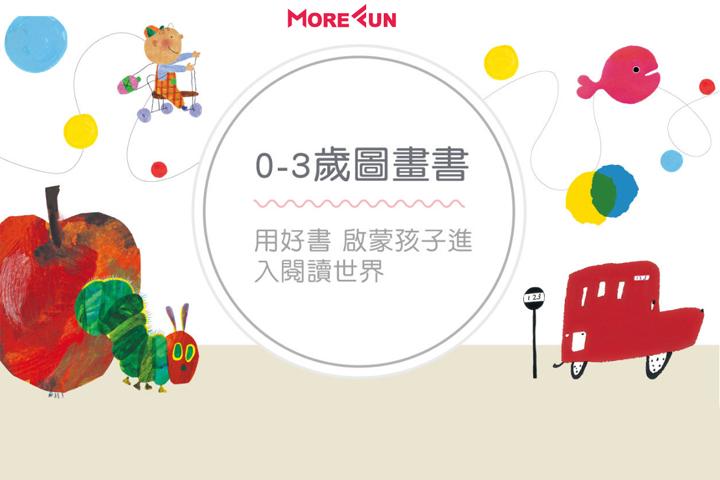 01-morefun-01