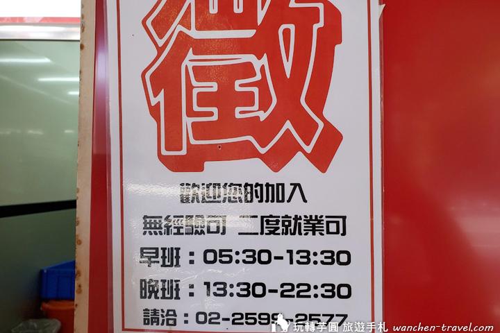 shuanglian-tsai-pan-fried-bun_200703_0011