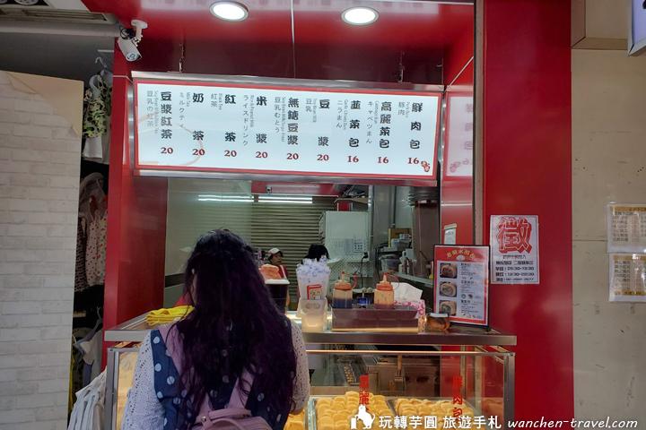 shuanglian-tsai-pan-fried-bun_200703_0015