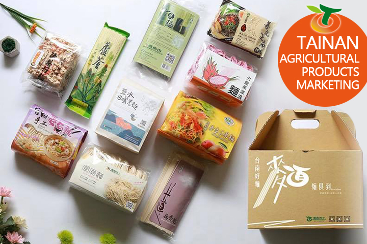 tainan-agricultural-products-marketing