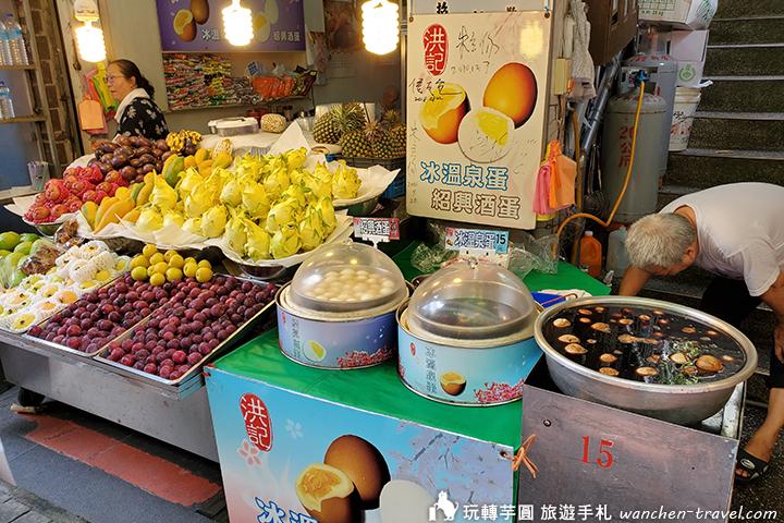 wulai-old-street-food-2020 (2)