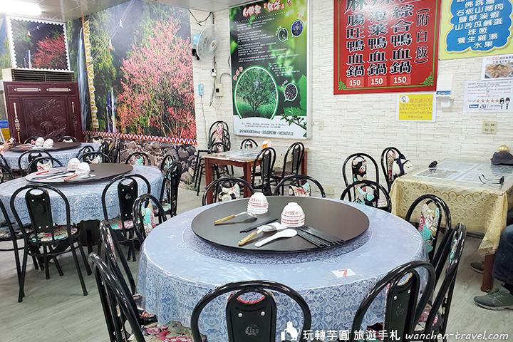 wulai-old-street-restaurant-emerald-valley (7)