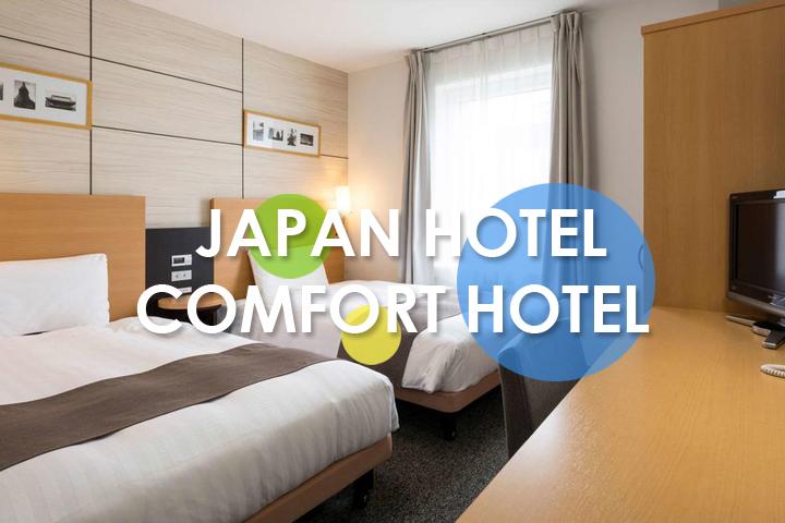 comfort-hotel