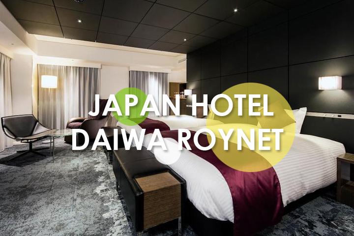daiwa-roynet-hotel