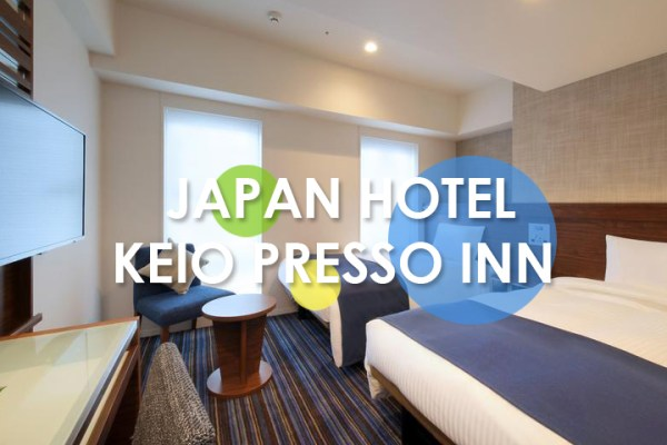 keio presso inn 日本京王飯店
