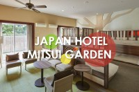 mitsui garden hotel 日本三井花園飯店