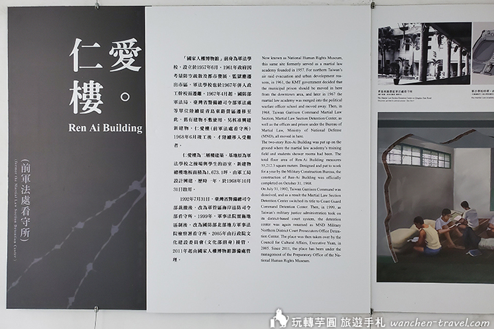 national-human-rights-museum (13)