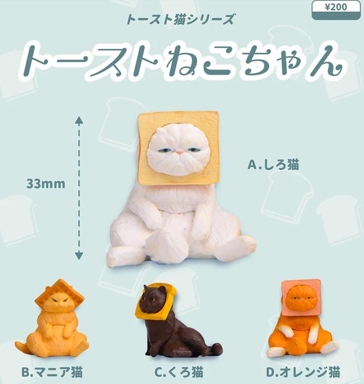 posykuma-cat-figure-04