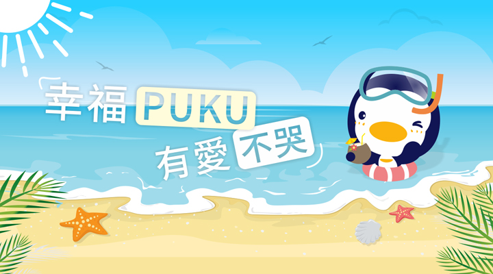 puku-fb-bn-2020 (9)