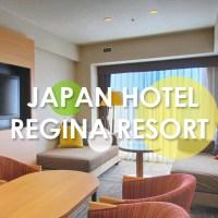 regina hotel 雷吉娜酒店 全日本據點