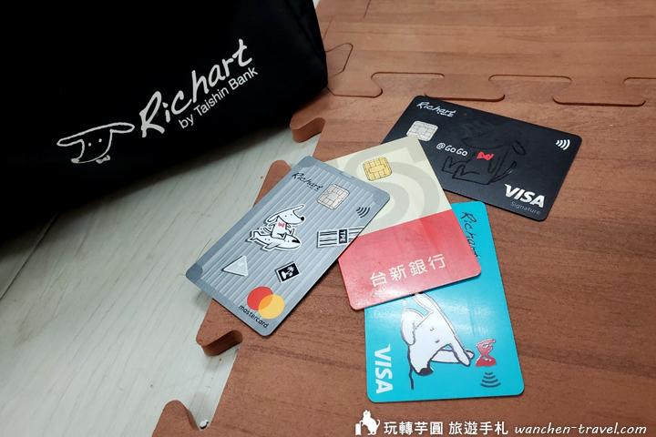 richart-gift_200825_11