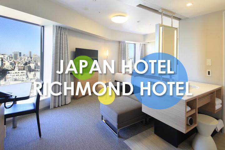 richmond-hotel