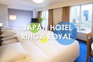 麗嘉皇家酒店