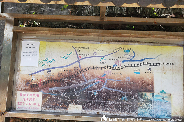 shifen-waterfall (13)