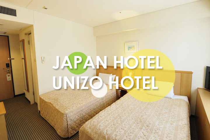 unizo hotel