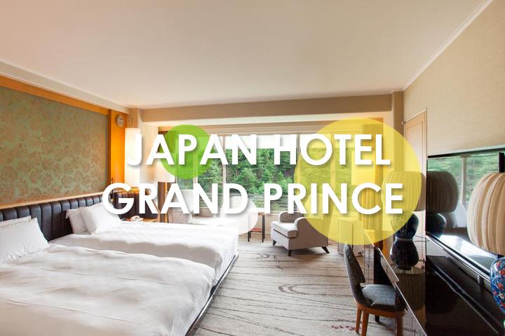grand-prince-hotel