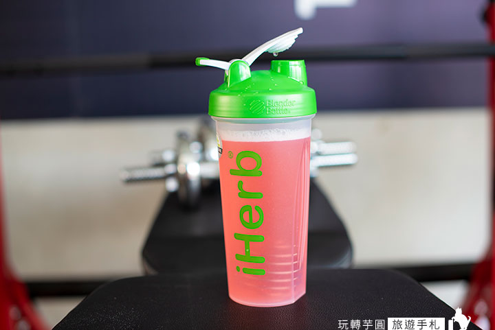 iherb-whey-protein-cup
