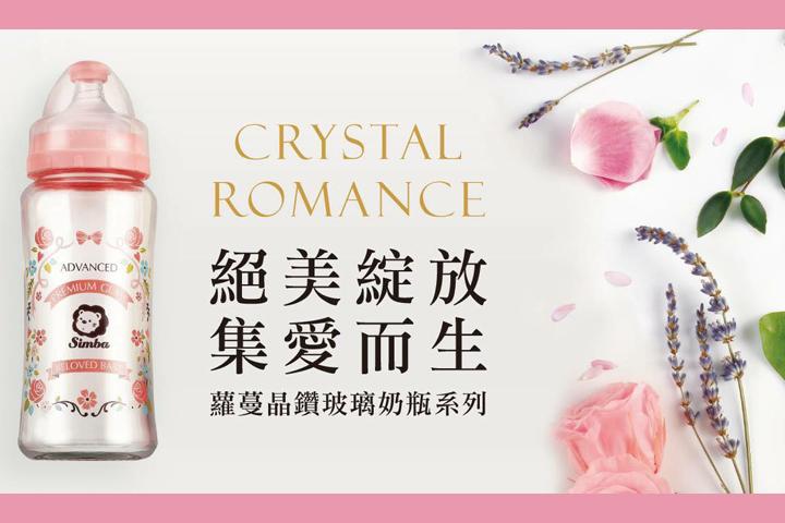 simba-crystal-romance-fb-2020