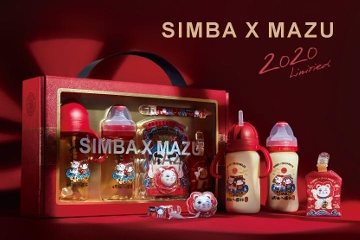 simba-mazu-2020