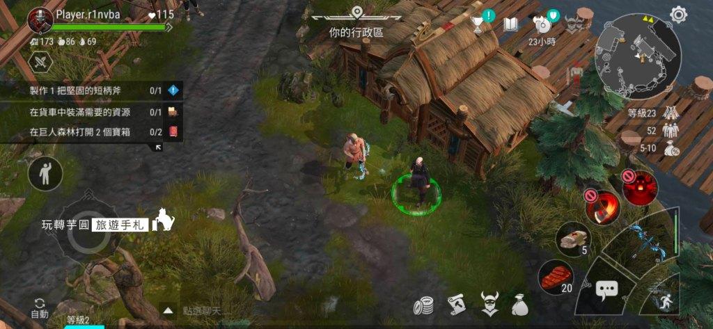frostborn-龍鱗取得遊戲攻略