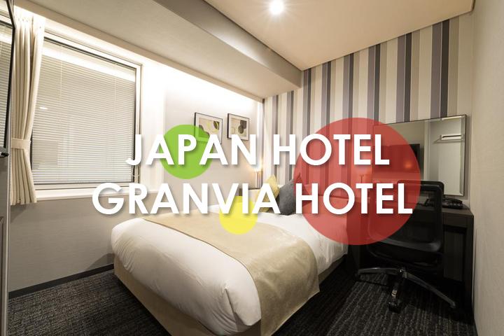 granvia hotel