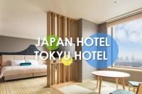 tokyu hotel 日本東急飯店