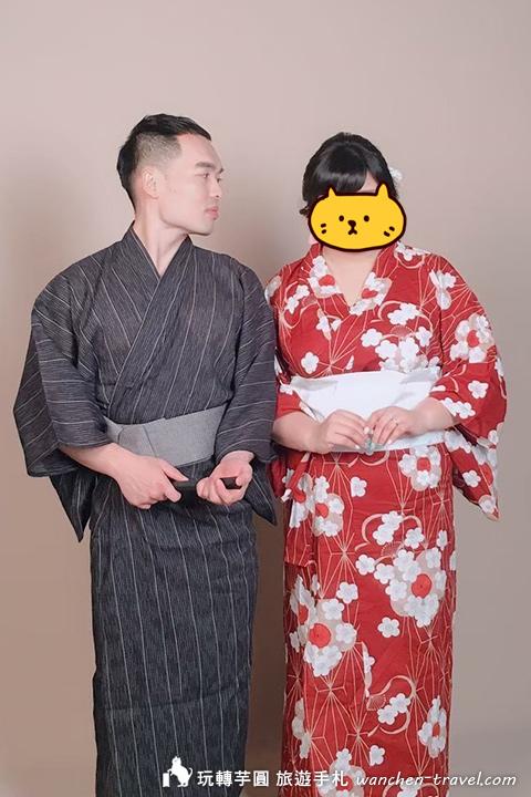 wanchen yukata