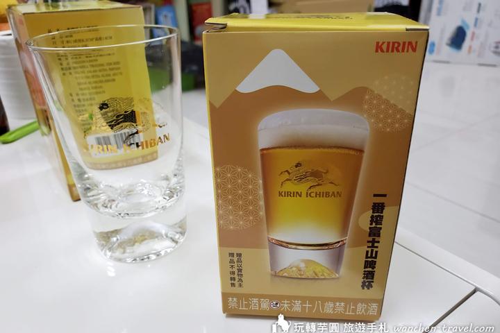 一番搾富士山啤酒杯