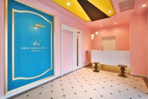 Four Stories Hotel 舞浜