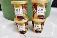 比菲多 FEEDFIT輕享冰淇淋