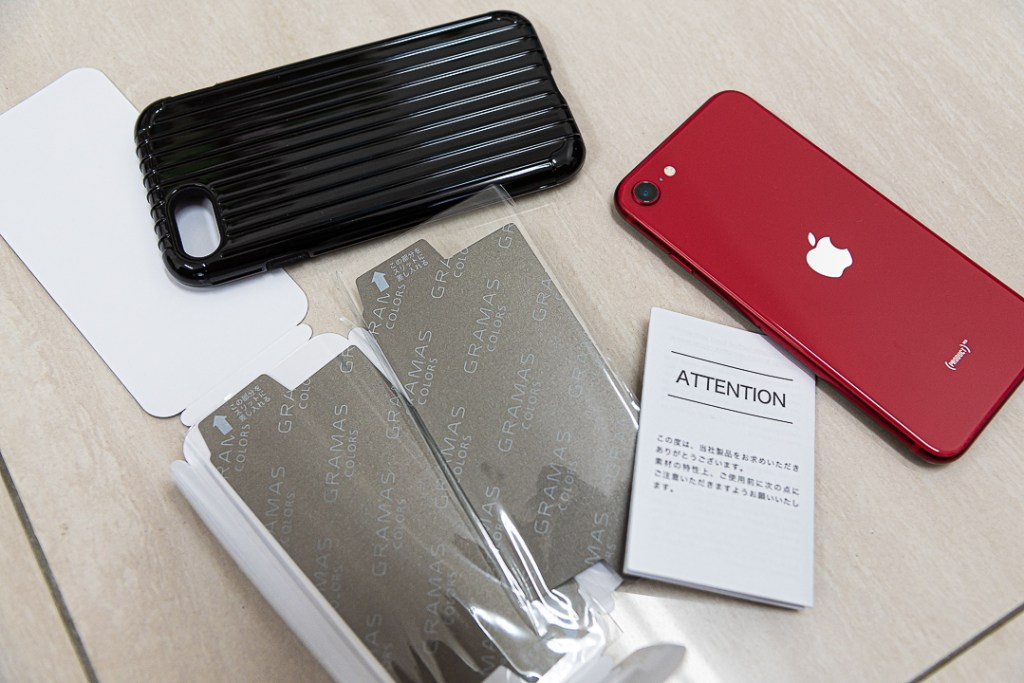 每一個日本東京Gramas 皆內附兩張消磁卡